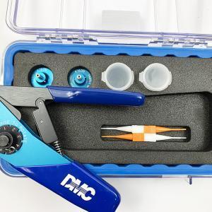 СНЦ144 Инструмент для контактов 0.76, 1.02 мм